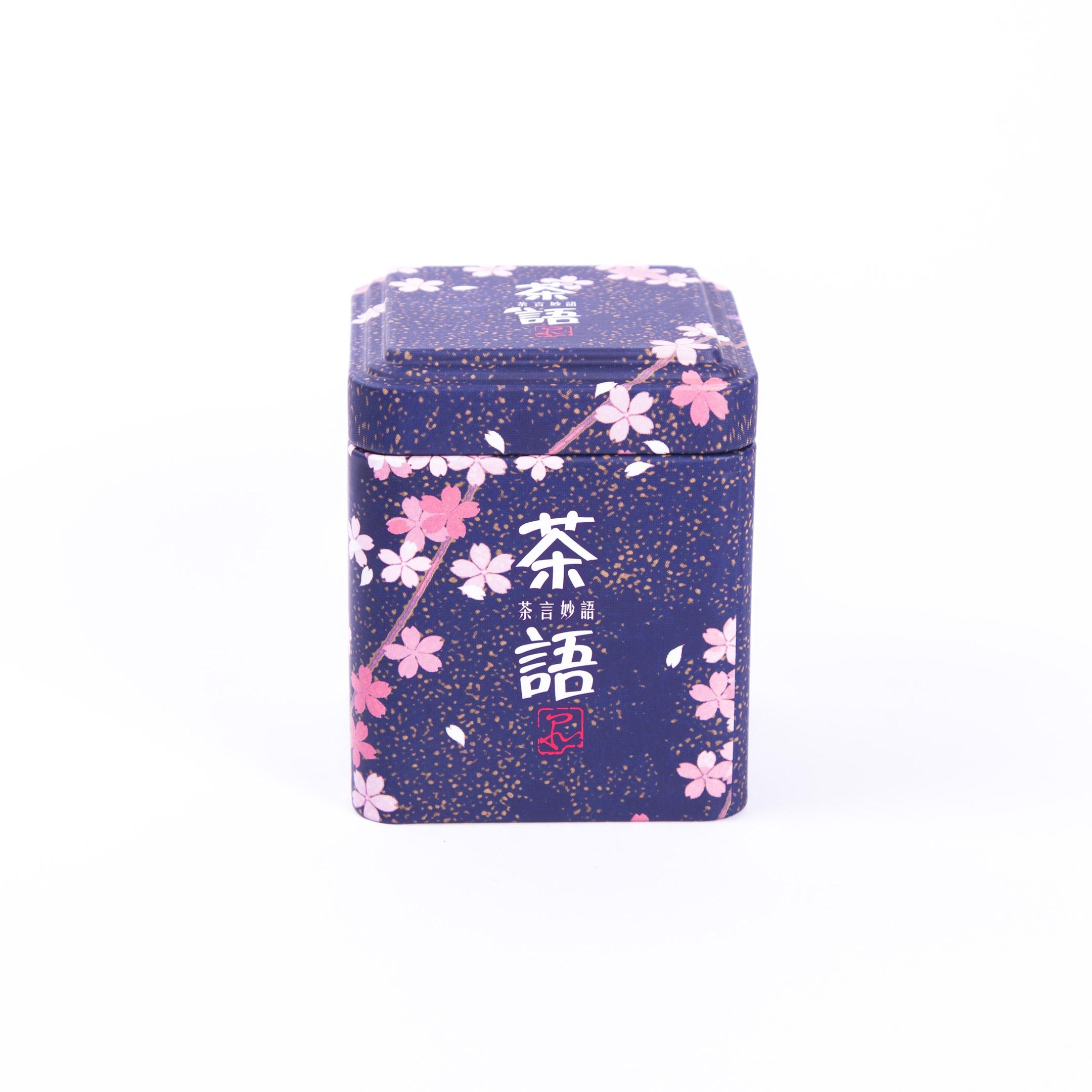 Dóza na čaj hranatá ozdobná - Fialová