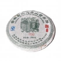 Pu Erh Sheng - Gu Liu Da Cha Shan 2011 - 200g - o
