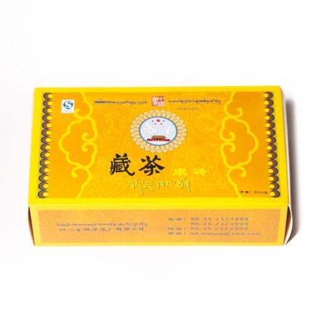 Tibetian Kang Zhuan Zang Cha - 500g - o