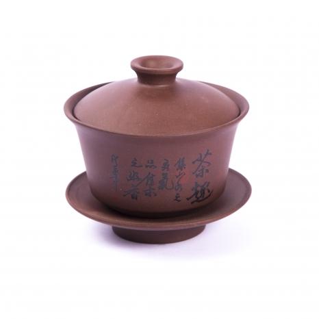 Zhong Yixing glazovany s kaligrafiou