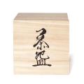 Chawan I v drevenej krabičke - 1b