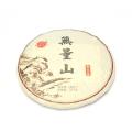 Pu Erh Shu Wu Liang Shan 2015 Ping Cha - 357g A