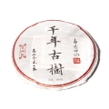 Pu Erh Sheng - Yi Wu 1000 - 400g - o