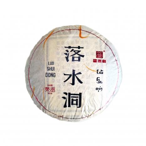 Pu Erh Sheng Yi Wu 2018 Luo Shui Dong Ping Cha - 200g A